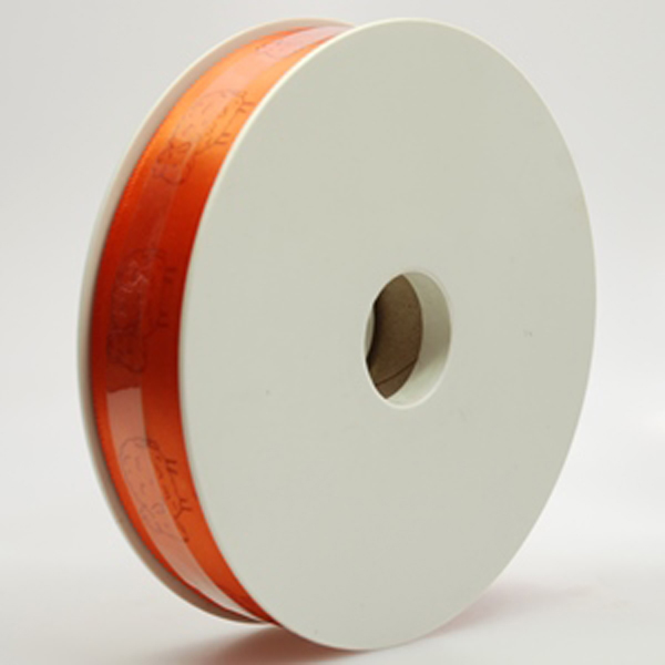 "Band mit ""Lina"" orange, 25mm"